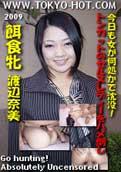 Tokyo Hot k0303 – Nami Watanabe