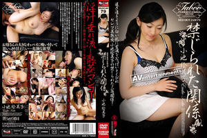 RHJ-079: Red Hot Jam Vol.79 – Emiko Koike [DVD-ISO]